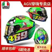 正品意大利进口AGV碳纤维头盔全盔摩托车赛车头盔赛道PISTA GP R