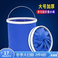 汽车用折叠水桶收缩桶车载便携式洗车专用桶户外旅行钓鱼可伸缩筒 N6174-01-折叠水桶 *2件