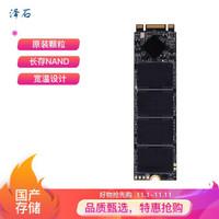 """泽石国产""""芯""""系列CS200X SSD M.2 SATA接口 1TB固态硬盘 三年质保"""