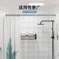 公商拼购店 晾衣棍杆子 标准22管径50-80cm 白色底座