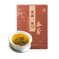 林恩 茉莉一级花茶 100g/盒