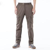 Arctos 极星 AGPC21221 男女款功能工装长裤