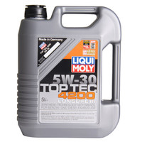 LIQUI MOLY 力魔 顶技4200 全合成机油 5W-30 SN/CF级 1L