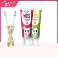 阿巴兔 儿童牙膏刷牙套装