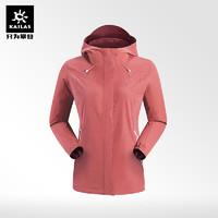 凯乐石户外女登山服零动全时两面穿防风防水透气冲锋衣 *2件