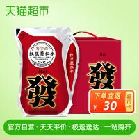 寿全斋?红豆薏仁水饮料200ml*12袋整箱?红豆薏米粉茶爱克林包装