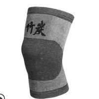 穆勒 M504 健身举护肘运动护具
