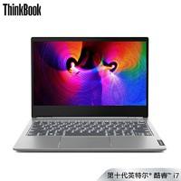 联想ThinkBook 13s(0LCD) 13.3英寸轻薄笔记本电脑(i7-10510U 8G 512G傲腾增强型SSD 2G独显)钛灰银
