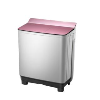 Royalstar 荣事达  XPB100-965GKR 双缸洗衣机 10kg 玫瑰金