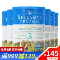澳洲原装进口贝拉米Bellamy's婴儿有机配方奶粉900g 3段*6罐