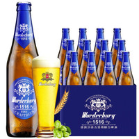 京东PLUS会员:  Wurderburg   沃德古堡 小麦白啤酒  500ml*12瓶 *4件
