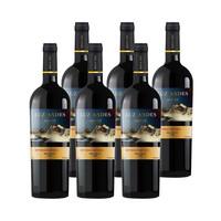 圣威迪亚暮光 梅洛干红葡萄酒 750ml*6
