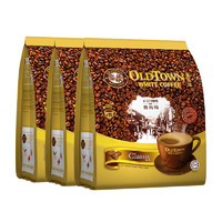 88VIP:OLD TOWN 旧街场 白咖啡 经典原味 570g*3