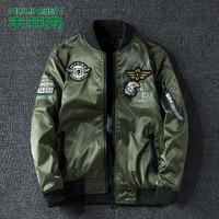 木林森(MULINSEN)大码空军夹克双面穿240斤外套飞行冬季棒球棉衣男户外保暖棉衣