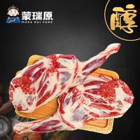 京东PLUS会员:蒙瑞原 呼伦贝尔清真羊前腿 三斤