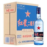 红星 二锅头蓝瓶 绵柔8陈酿 清香型 43度 750ml*6瓶