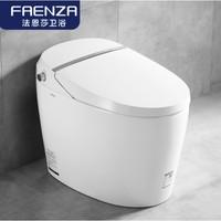 FAENZA 法恩莎 F21 即热式全自动智能马桶