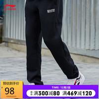LI-NING 李宁 AKLQA93 男子平口加绒卫裤