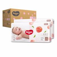 HUGGIES 好奇 铂金装系列 婴儿尿裤 L120片