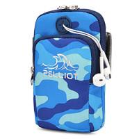 伯希和  防刮耐磨  运动跑步手机臂包 男女运动装备 健身手机包手臂包_风暴蓝,XL