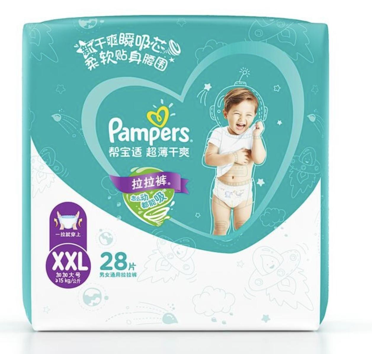 Pampers 帮宝适 绿帮系列 通用拉拉裤 XXL28片