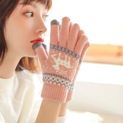 质优家 触屏手套女冬可爱韩版加绒加厚