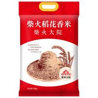 柴火大院 稻花香米 10kg *2件
