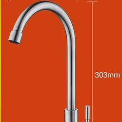 OPPLE 欧普照明 18-LT-63959 单冷厨房水龙头 303*190mm