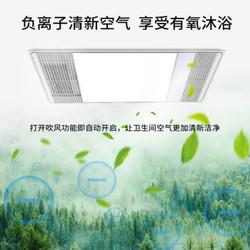 NVC Lighting 雷士照明 NVC 雷士 60BLHF 100-1 八合一多功能风暖浴霸