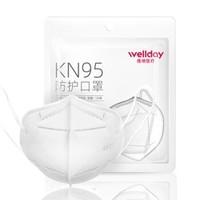 WELLDAY 维德医疗 KN95口罩 3只 *2件