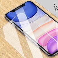 套天下 iPhone12 Pro 钢化膜 1片装