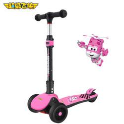 超级飞侠儿童滑板车 2-6-12岁 Seed版 小爱粉