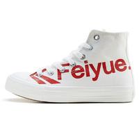 DaFuFeiyue/大孚飞跃 中性运动帆布鞋 DF/1-2077 白红