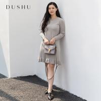 DUSHU  独束 D18003 女士连衣裙