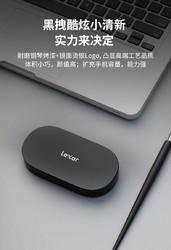 Lexar雷克沙时光机个人云存储nas5G私有云存储家庭云网络存储服务器