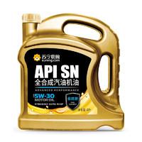 Monarch 统一 苏宁定制 5W-30 全合成机油 SN级 4L *3件