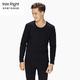 京东PLUS会员:InteRight JD98121 男士加绒加厚保暖内衣套装 低至39.5元包邮
