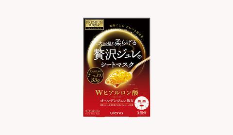 口碑爆款 Utena日本黄金果冻面膜 补水保湿33g*3片 *2件