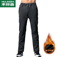 木林森(MULINSEN)加绒软壳裤男冬季保暖弹力防风裤女软壳裤