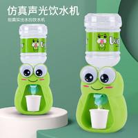 YISBRO 益之宝 迷你小型青蛙饮水机