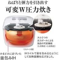 Tiger 电饭煲 5.5合 压力IH JPC-G100KM 需配变压器