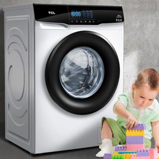 TCL XQGM80-S300BJD 滚筒洗衣机 8kg 白色