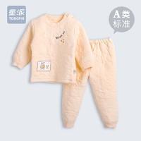 TONGPAI 童派 婴儿棉衣保暖套装