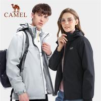骆驼CAMEL冲锋衣男女三合一两件套可拆卸抓绒内胆加厚秋冬外套 *3件