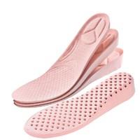 牧の足 DF-901 女款减震运动增高鞋垫