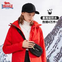龙狮戴尔冲锋衣女男三合一可拆卸防风防水两件套加绒加厚户外服装