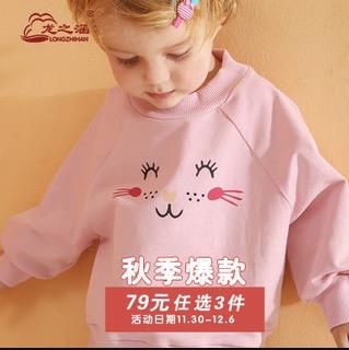 促销活动:苏宁易购 龙之涵童装 专场优惠