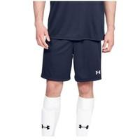 UNDER ARMOUR 安德玛 Golazo 2.0 男士运动短裤