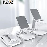Pzoz 手机/平板 合金支架