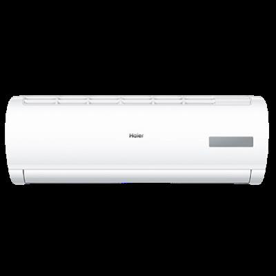 Haier 海尔 先行者系列 KFR-35GW/05EDS83 三级能效 壁挂式空调 1.5匹